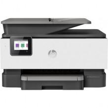 Spausdintuvas HP OfficeJet...