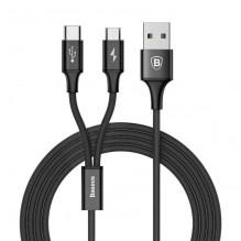 Kabel USB-C Baseus Rapid...