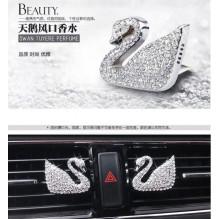 Su Austriškais Swarovskio kristalais GULBĖ automobilio kvepalai, oro kondicionieriaus grotelėse