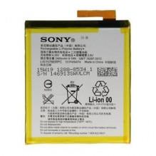 Akumuliatorius ORG Sony...