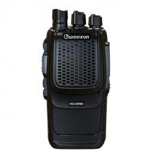 WOUXUN KG-D900