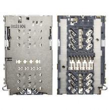 SIM ir MicroSD (arba DUAL SIM) kortelės kontaktas Samsung A320F/A520F/G930F/G935F/N930F/G950F/G955F/N950FD ORG