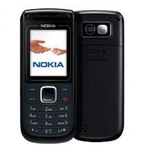 Korpusas Nokia 1680 juodas