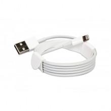 USB kabelis iPhone...