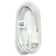 USB kabelis ORG Huawei...