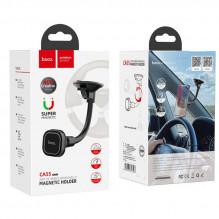 Automobilinis universalus telefono laikiklis HOCO CA55 Astute tvirtinamas ant stiklo, magnetinis juodas