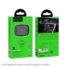 Automobilinis universalus telefono laikiklis HOCO CA65 Sagittarius tvirtinamas ant ventiliacijos grotelių, magnetinis, juodas