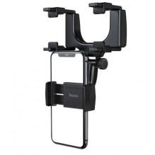 Automobilinis universalus telefono laikiklis HOCO CA70 tvirtinamas ant veidrodžio juodas