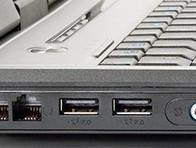 USB lizdai