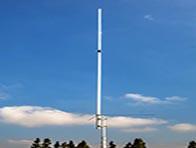 VHF (49-174 MHz)