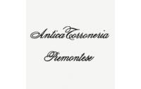 Antica Torroneria Piemontese